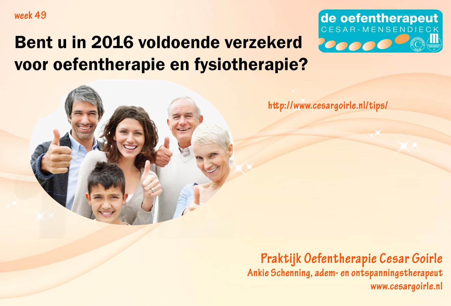 Bent u in 2016 voldoende verzekerd voor oefentherapie en fysiotherapie?
